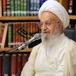 میزان فطریه و کفاره روزه رمضان از نظر آیتالله مکارمشیرازی اعلام شد