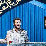 بیتی که میثم مطیعی در شعرخوانی جنجالی نماز عیدفطر سانسور کرد!