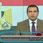 شیوه عجیب آقای رئیس جمهور در تبریک عید فطر!