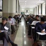 آخرین مهلت ثبت نام در آزمون استخدامی دستگاههای اجرایی دولت!