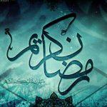 دعای روز ششم ماه مبارک رمضان