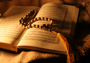 دعای روز هشتم ماه رمضان