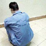 قاتل علی دایی دستگیر شد!
