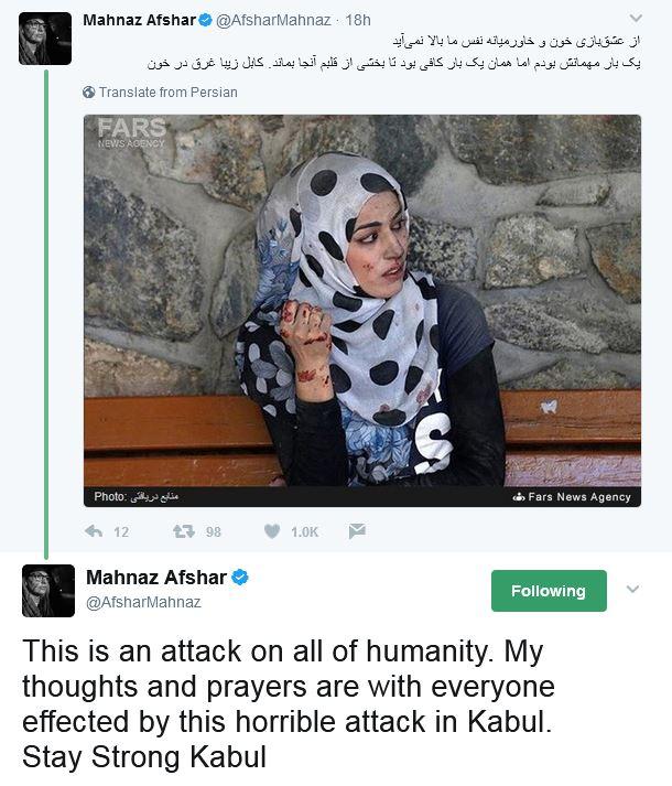 واکنش بازیگران به انفجار افغانستان