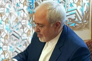 پیام توییتری ظریف در پی حمله موشکی سپاه به داعش