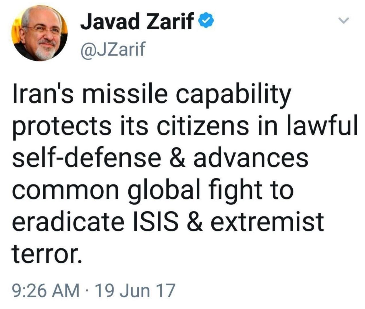 واکنش ظریف به حمله سپاه