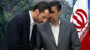 عاقبت اعلام شماره حساب از سوی احمدی نژاد و بقایی! | پایان وضعیت احمدینژادی یا آغازی دوباره !