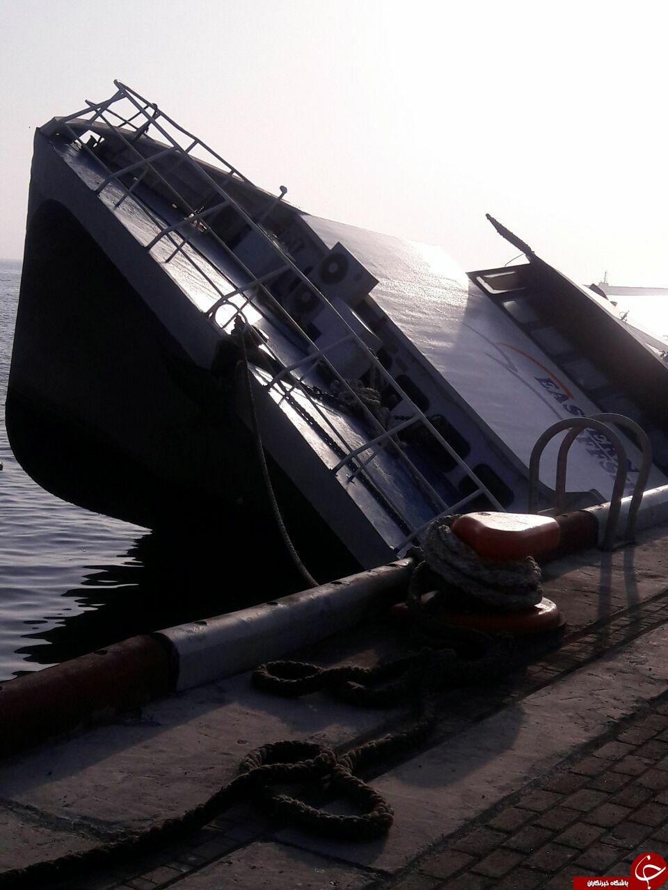 غرق شدن کشتی در کیش