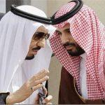 درگیری در مراسم بیعت با محمد بن سلمان ولیعهد جدید سعودی! + فیلم