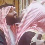 بیعت شاهزاده سعودی با ولیعهد جدید به سبک همجنس بازان! + فیلم