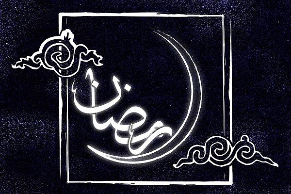 دعای وداع با ماه رمضان