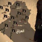 فیلمی لو رفته از زندگی روزمره تروریستهای داعش!