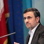 واکنش سپاه حفاظت به خبر تخلیه ساختمان محافظان احمدی نژاد