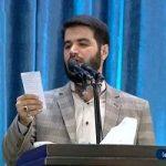 پاسخ شاعر مداحی نماز عید فطر به مشاور روحانی!