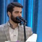 واکنشهای پرحاشیه به مداحی میثم مطیعی در عید فطر! + فیلم