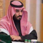 جنجال سازی جدید؛ محمد بن سلمان شبیه حضرت محمد (ص)است!!