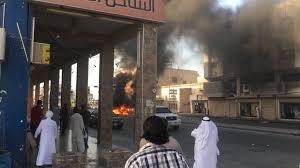 جزییات انفجار تروریستی در قطیف عربستان