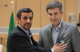 احمدی نژاد پدربزرگ شد | اولین فرزند حاصل ازدواج دختر مشایی و پسر احمدی نژاد