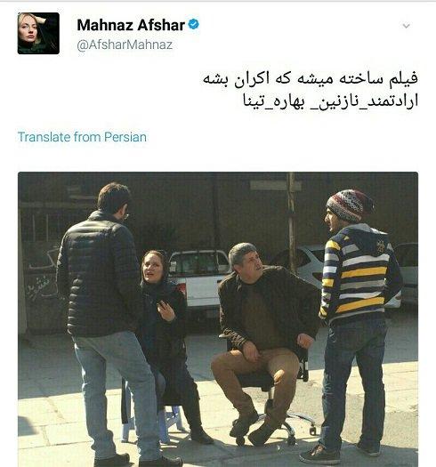 واکنش مهناز افشار به اکران نشدن فیلم