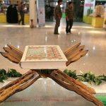 دعای روز بیست و پنجم ماه مبارک رمضان!