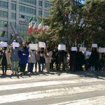 تجمع اعتراضی اینبار بخاطر لو رفتن سوالات آزمون!