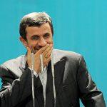 داعش به محمود احمدی نژاد حمله کرد!!