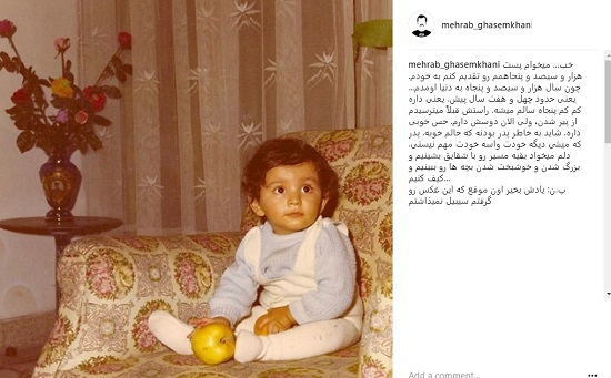 مهراب قاسمخانی در کودکی
