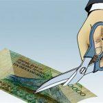 شایعه تغییر واحد پولی | جزئیاتی از نحوه تغییر واحد پول به تومان