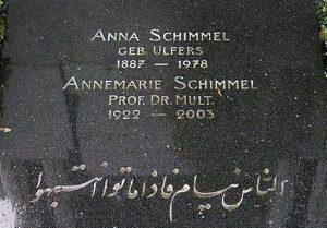 حدیث امام علی(ع) روی سنگ قبر اندیشمند زن آلمانی!