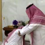 بوسه خطرناک محمد بن سلمان بر پای پادشاه!