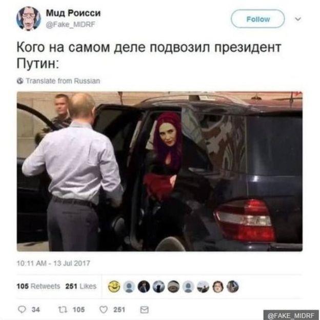 مسافر اتومبیل ولادیمیر پوتین