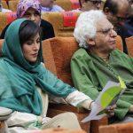 اختتامیه جشنواره اصفهان با حضور مهتاب کرامتی و سایر هنرمندان