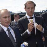 وقتی پوتین هوس بستنی میکند! + فیلم