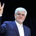محمدرضا عارف بر صندلی قالیباف در شهرداری تهران تکیه میزند؟