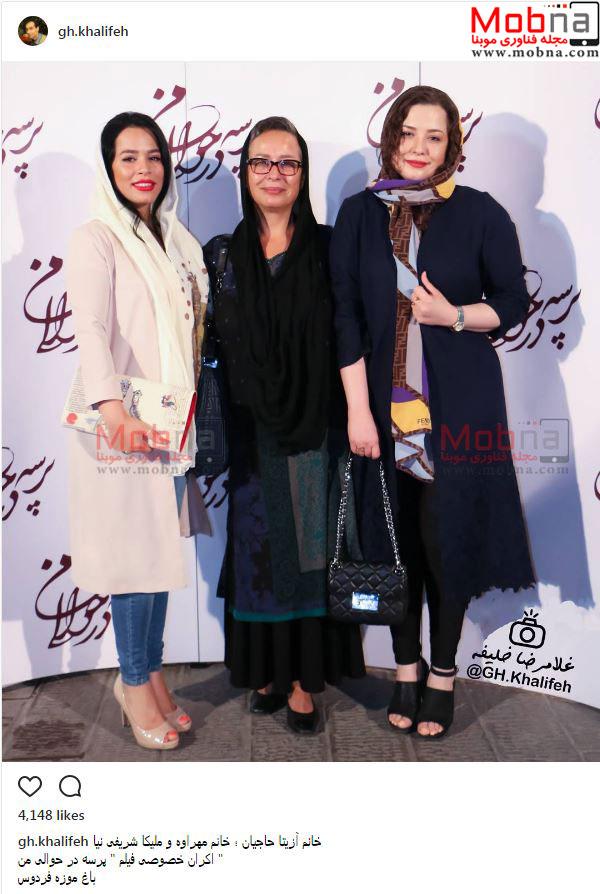 مهراوه و ملیکا شریفی نیا در اکران فیلم