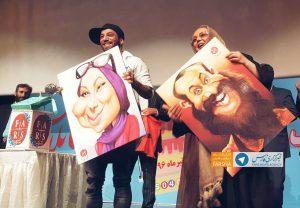 جشن اولین سالگرد فارس پلاس با حضور چهره ها!