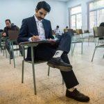 جزییات و زمان پایان مهلت ثبتنام در آزمون استخدامی دولت