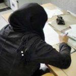 زنی که قرآن را آتش زد، در تهران دستگیر شد!