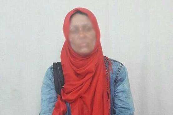 دستگیری وزیر زن داعشی