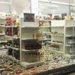 تصاویر زمینلرزه ترکیه که ۱۰۲ کشته داشت