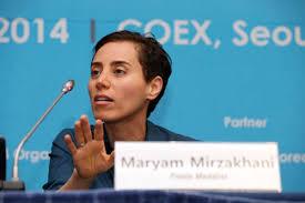 پیشنهاد نامگذاری یک خیابان تهران به نام مریم میرزاخانی!