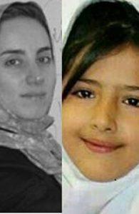 سوگ مردانه برای زنانگی در ایران؛ از آتنا اصلانی تا مریم میرزاخانی!