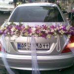 ماشین عروس شکلاتی!