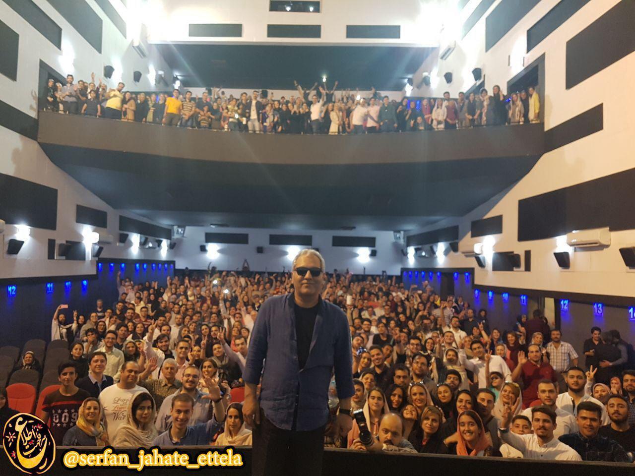 مهران مدیری با تماشاگران در سینما
