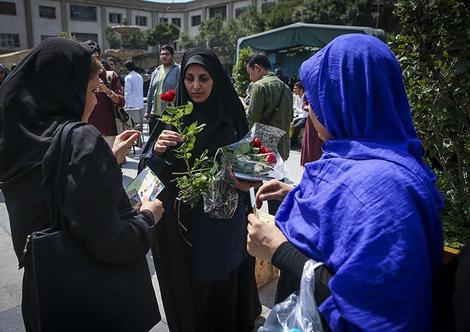 مراسم روز عفاف و حجاب در تهران