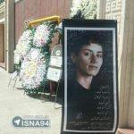 برگزاری مراسم ترحیم مریم میرزاخانی در تهران آغاز شد