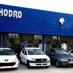 ایران خودرو محصولاتش را گران کرد!