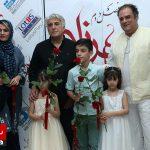 اکران مردمی قسمت هشتم سریال شهرزاد