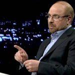آخرین حرفهای قالیباف به عنوان شهردار:حلالم کنید! + فیلم