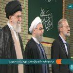 احمدی نژاد و ابراهیم رئیسی در مراسم تنفیذ روحانی!